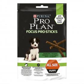 Pro Plan Focus PRO Sticks. Палочки для поддержания развития мозга у щенков, с ягненком