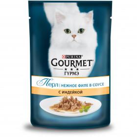 Gourmet (Гурмэ) Перл. Корм консервированный полнорационный для взрослых кошек, с индейкой, нежное филе в соусе