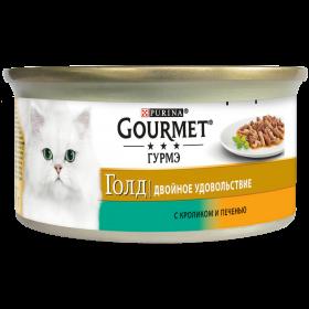 Gourmet (Гурмэ) Голд Кусочки в подливке «Двойное удовольствие». Корм консервированный полнорационный для взрослых кошек, с кроликом и печенью