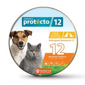PROTECTO ошейник от блох и клещей для кошек и мелких собак