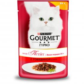 Gourmet (Гурмэ) Мон Петит. Корм консервированный полнорационный для взрослых кошек, с говядиной в соусе