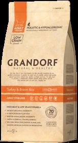 Сухой корм GRANDORF Индейка с рисом Sterilised для взрослых стерилизованных или пожилых кошек от 1 года