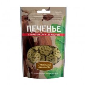 ДЕРЕВЕНСКИЕ ЛАКОМСТВА печенье с говядиной и шпинатом  для собак, 100г