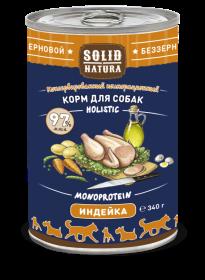 SOLID NATURA Holistic консервированный корм для собак, с индейкой