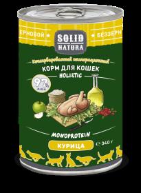 SOLID NATURA Holistic консервированный корм для кошек, с курицей