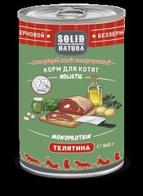 SOLID NATURA Holistic консервированный корм для котят, с телятиной