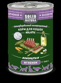 SOLID NATURA Holistic консервированный корм для кошек, с ягненком