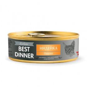 """Best Dinner Exclusive паштет """"Индейка"""" влажный корм для кошек с чувствительным пищеварением, 100 г"""