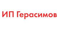 ИП Герасимов