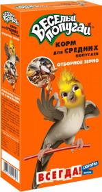 ЗООМИР `Веселый попугай` корм для средних попугаев отборное зерно 450 г