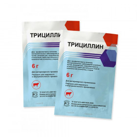 Трициллин присыпка бактерицидная, 6 г
