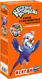 ЗООМИР `Веселый попугай` корм для волнистых попугаев с минералами 450 г