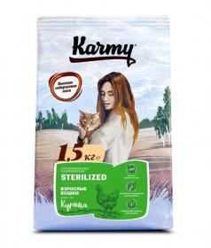 Karmy Sterilized сухой корм для стерилизованных кошек и кастрированных котов с курицей