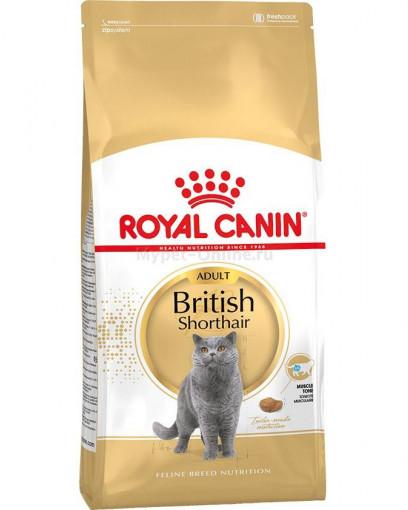 Корм для кошек Royal Canin British Shorthair британских короткошерстных