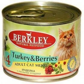 Беркли консервы для кошек индейка с лесными ягодами №4 200 гр.