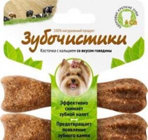ЗУБОЧИСТИКИ косточка жевательная для собак мелких пород до 10 кг говядина, 36г