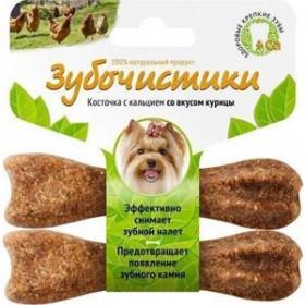 ЗУБОЧИСТИКИ косточка жевательная для собак мелких пород до 10 кг курица, 36г