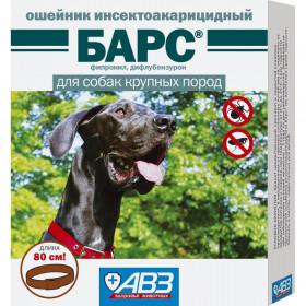 БАРС ошейник инсектицидный для крупных собак