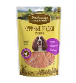 ДЕРЕВЕНСКИЕ ЛАКОМСТВА куриные грудки сушеные для собак, 90г