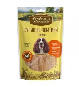 ДЕРЕВЕНСКИЕ ЛАКОМСТВА куриные ломтики сушеные для собак, 90г