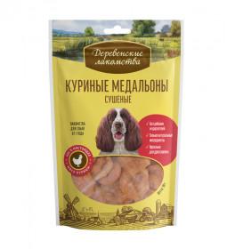 ДЕРЕВЕНСКИЕ ЛАКОМСТВА мяса куриные медальоны сушеные для собак, 90г
