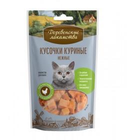 ДЕРЕВЕНСКИЕ ЛАКОМСТВА для кошек кусочки куриные нежные, 45г