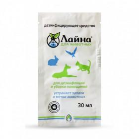 ЛАЙНА Средство для дезинфекции, уборки помещений и устранения неприятных запахов и меток животных САШЕ, 0,03 л