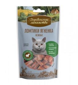 ДЕРЕВЕНСКИЕ ЛАКОМСТВА для кошек ломтики ягненка нежные, 45г