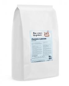 """""""Для самых преданных"""" корм для взрослых кошек с лососем и  рисом"""