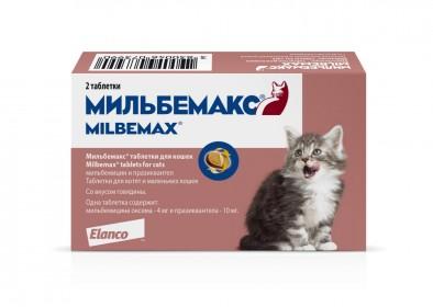 Мильбемакс антигельминтик для котят и маленьких кошек, 2 табл.