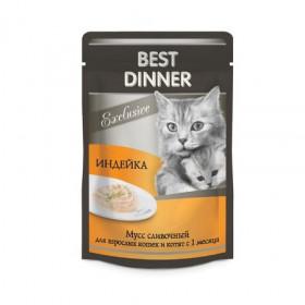 """Best Dinner Exclusive Мусс сливочный """"Индейка"""" влажный корм для кошек и котят с 1 месяца, 85 г, пауч"""