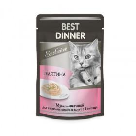 """Best Dinner Exclusive Мусс сливочный  """"Телятина"""" влажный корм  для кошек и котят с 1 месяца, 85 г, пауч"""