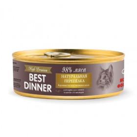 "Best Dinner High Premium ""Натуральная перепелка"" влажный корм  для кошек и котят с 6 месяцев, 100 г"