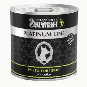 """Четвероногий гурман """"Platinum Line"""" влажный корм для собак рубец в желе, 240г"""