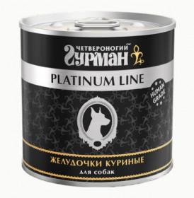 """Четвероногий гурман """"Platinum Line"""" влажный корм для собак желудочки куриные в желе, 240г"""