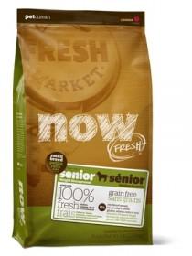NOW Fresh Small Breed Senior беззерновой сухой корм для пожилых собак малых пород с Индейкой, Уткой и овощами