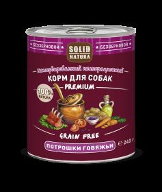 SOLID NATURA Premium консервированный корм для собак, потрошки говяжьи, 240г
