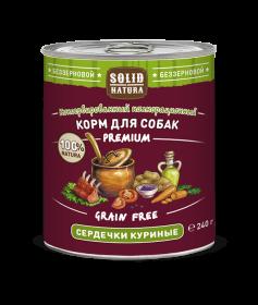 SOLID NATURA Premium консервированный корм для собак, сердечки куриные, 240г