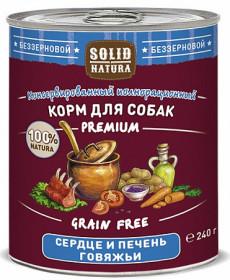 SOLID NATURA Premium консервированный корм для собак, сердце и печень говяжьи, 240г