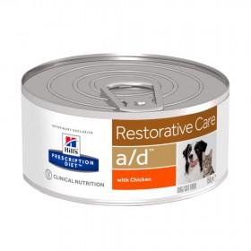Hill's Prescription Diet A/D Restorative Care влажный корм для собак и кошек, реабилитация после болезни, с курицей
