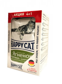 Happy Cat  Promo set , влажный корм для кошек , промо-набор 4+1