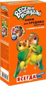 ЗООМИР `Веселый попугай` корм для средних попугаев с минералами 450 г