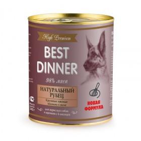 """Best Dinner High Premium  """"Натуральный рубец"""" влажный корм для взрослых собак и щенков с 6 мес."""