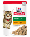 Hill's Science Plan пауч для котят с курицей в соусе, 85г