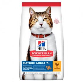 Hill's Science Plan сухой корм для кошек старше 7 лет, с курицей