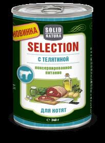 SOLID NATURA Selection консервированный корм для котят, с телятиной, 340г