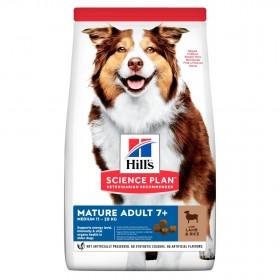 Hill's Science Plan сухой корм для собак средних пород старше 7 лет, с ягненком и рисом