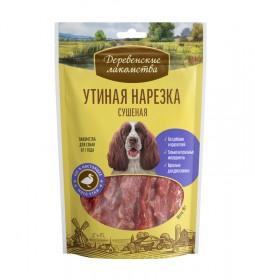 ДЕРЕВЕНСКИЕ ЛАКОМСТВА утиная нарезка сушеная для собак, 90г