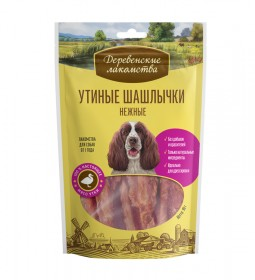 ДЕРЕВЕНСКИЕ ЛАКОМСТВА утиные шашлычки нежные для собак, 90г