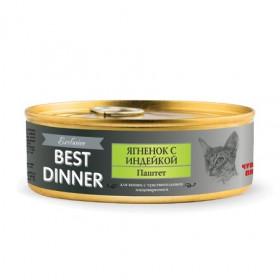 """Best Dinner Exclusive паштет """"Ягненок с индейкой"""" влажный корм для кошек с чувствительным пищеварением, 100 г"""
